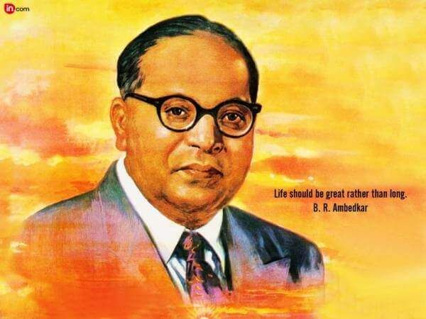 Free 5k Hd Ambedkar Jayanti Images Pics Download Wishes Images Wallpaper Downloads Lord Buddha Wallpapers