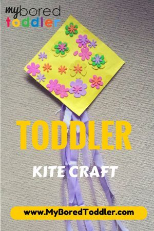 Toddler Kite Craft Spring Toddler Crafts Toddler Crafts Spring