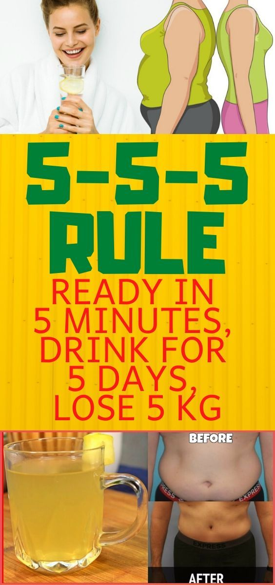 5 5 5 Rule Ready In 5 Minutes Drink For 5 Days Lose 5 Kg In 2020 Health Advice Health Health Info