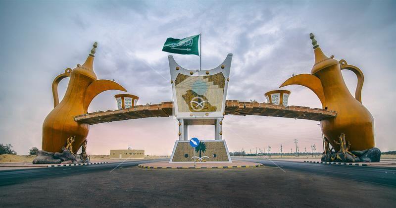 بوابة وادي الدواسر Marina Bay Sands Marina Bay Ksa Saudi Arabia