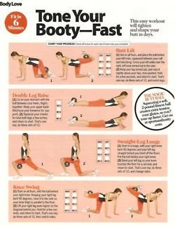Tone your booty