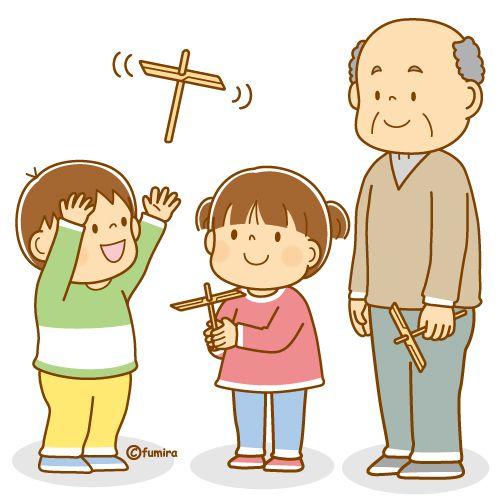 竹とんぼであそぶ子どもたちとお年寄りのイラスト ソフト เด ก