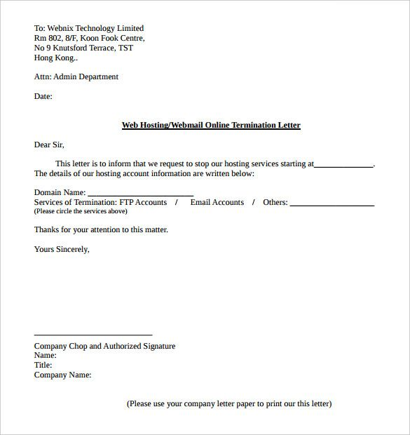 web hosting service termination letter template pdf format gas - requisition letter
