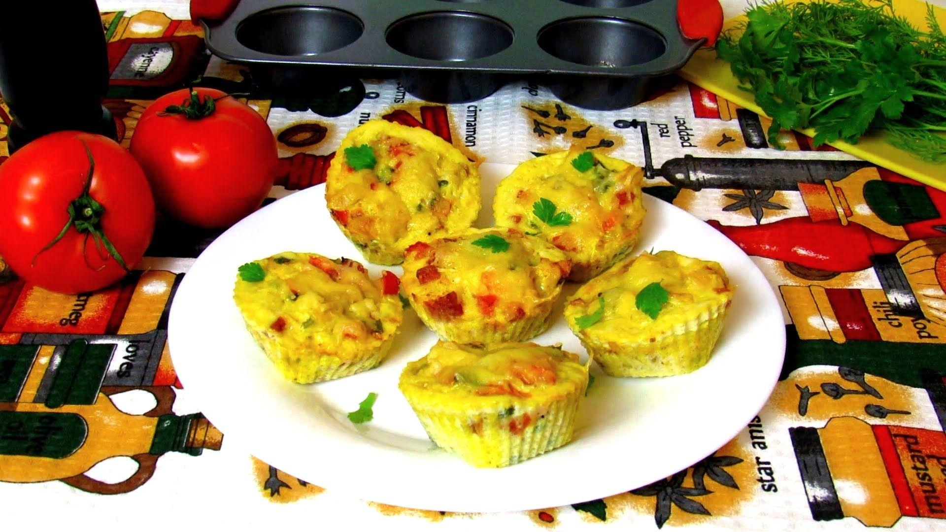 How To Make Chicken Egg Muffins - Mini Frittata – Quick Breakfast Ideas ...