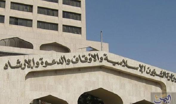 فرع الشؤون الإسلامية بجازان ينظم درس ا علمي ا في محافظة فيفاء New Homes Installation Novelty Sign