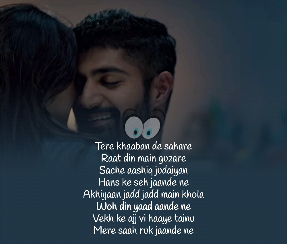 Woh Din Yaad Aande Ne Lyrics Code M Jennifer Winget Tanuj Virwani And Rajat Kapoor Has Featuring In The New Zee5 Web S In 2020 Badass Quotes Song Qoutes Old Quotes