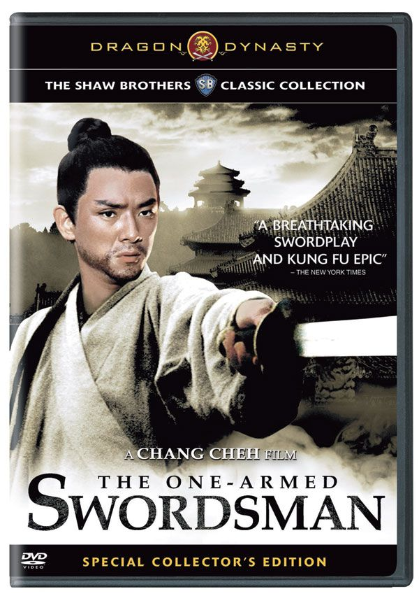 Didn T Realize It Was So Historically Significant Wikipedia Says Was The First Of The New Style Of Wuxia Films Emphasizing Ma Swordsman Hd Movies Kong Film