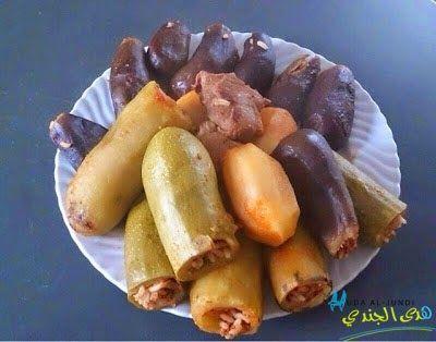 Syrisches Rezept für Mahshi - gefüllte Zucchini | Ideen für Essen ...