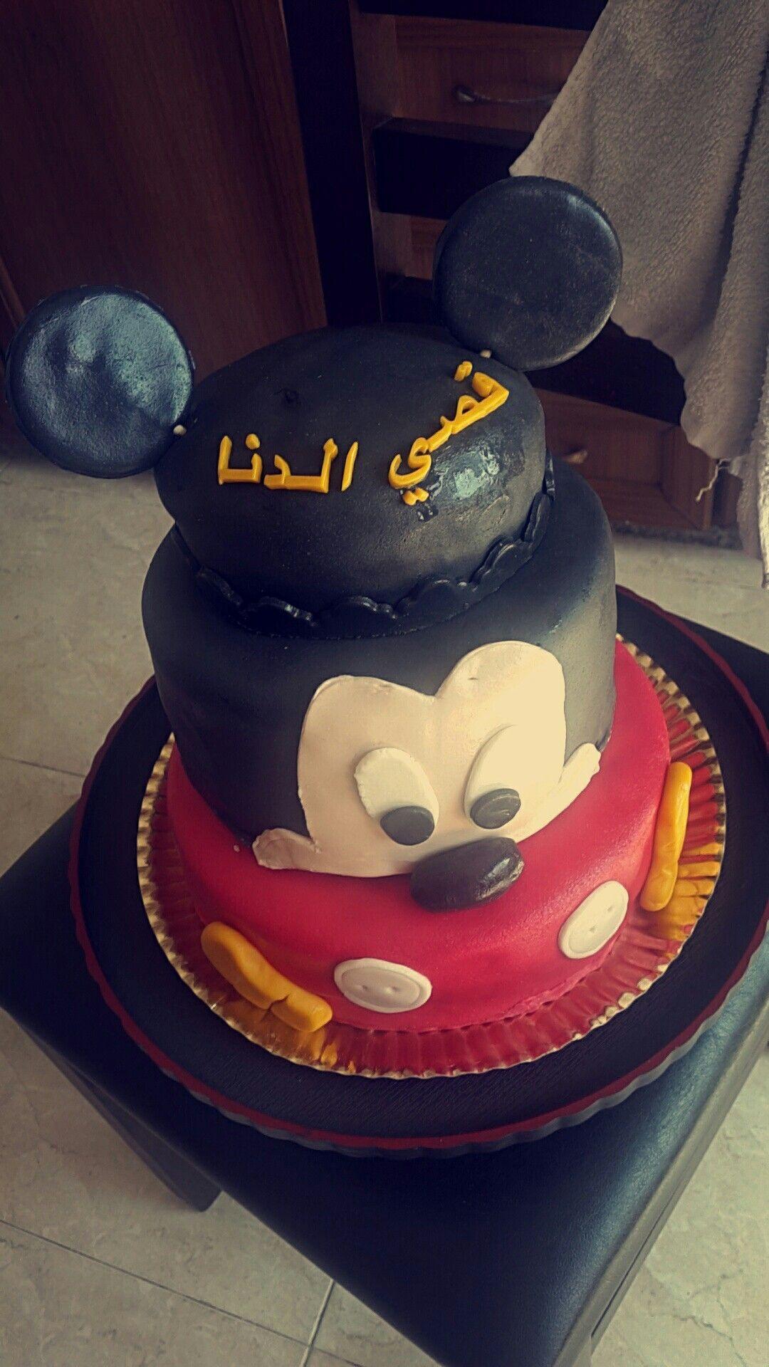 Mickeymouse Cake ميكي ماوس كيك فوندانت عجينة السكر قصي