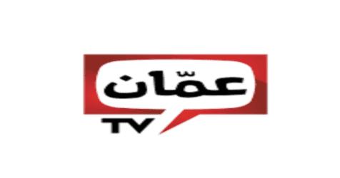 تردد قناة عمان الرياضيه الجديد 2020 على قمر نايل سات Oman Tv Sport Tv Sport Sports Oman
