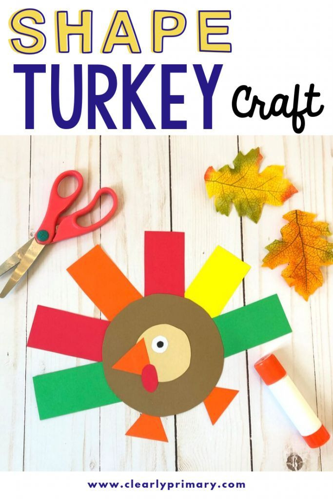 Shape Turkey Craft - Clearly Primary