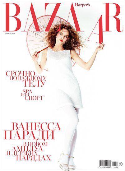 Harpers Bazaar Russia April 2013: Vanessa Paradis
