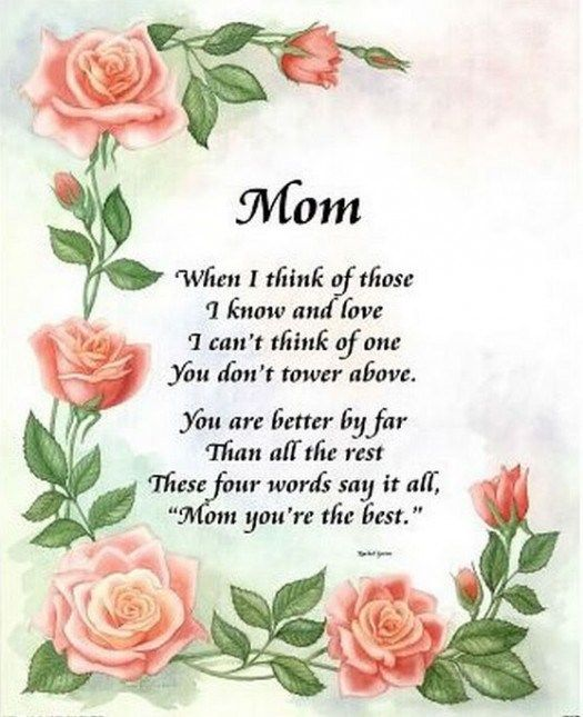 Mothers Day Poems From Daughter With Images Mothers Day Poems
