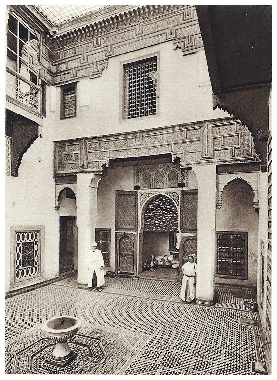 Le Jardin Et La Maison Arabes Au Maroc De Jean Gallotti Meknes