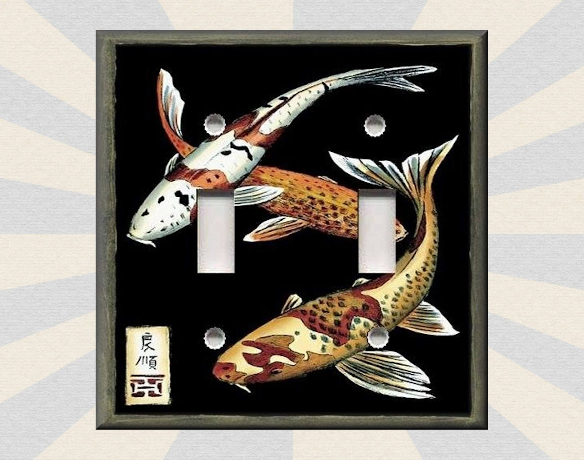 Metal Light Switch Plate Cover   Koi Fish Home Decor Asian Home Decor Asian Koi  Decor