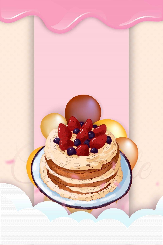 عيد ميلاد سعيد ملصق المواد الاساسية Happy Birthday Cake Pictures Happy Birthday Chocolate Cake Happy Birthday Cakes