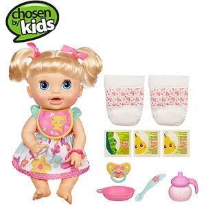 Baby Alive Real Surprises Baby Doll Carrinho De Bebe Menina Brinquedos Para Criancas Bonecas Our Generation