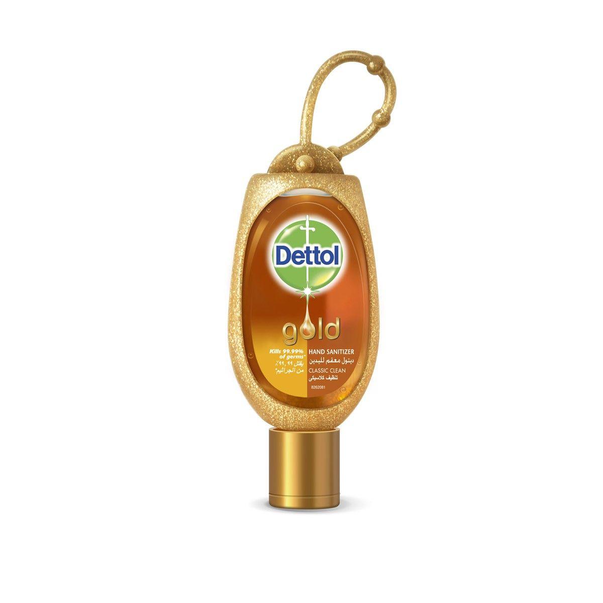 معقم اليدين الذهبي الفوري ديتول Gold Hands Gold Hand Sanitizer