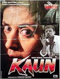 Kaun? (1999) Hindi suspense and thriller Movie - Expect the