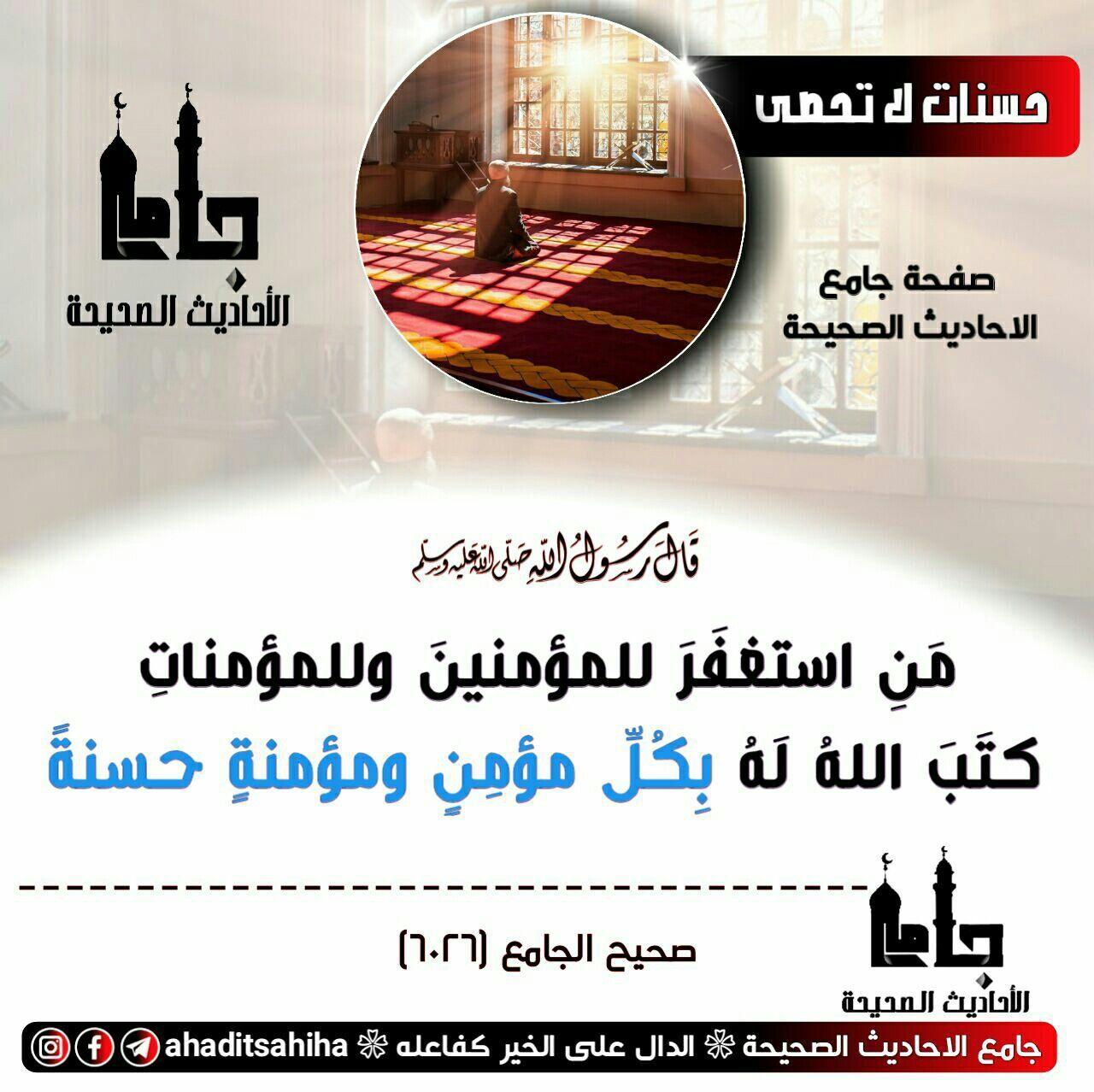 Pin By زهرة الياسمين On إستغفار Aaa