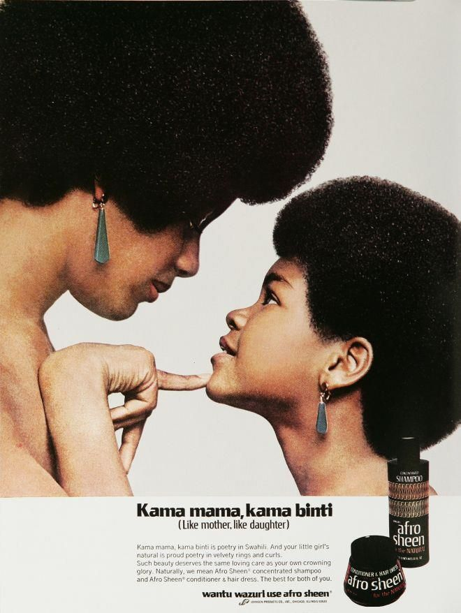 Do You Remember This Advertisement From The 70s For Afro Sheen Hair Care Products If The Answer Is Natural Hair Styles Black Girl Aesthetic Black Is Beautiful