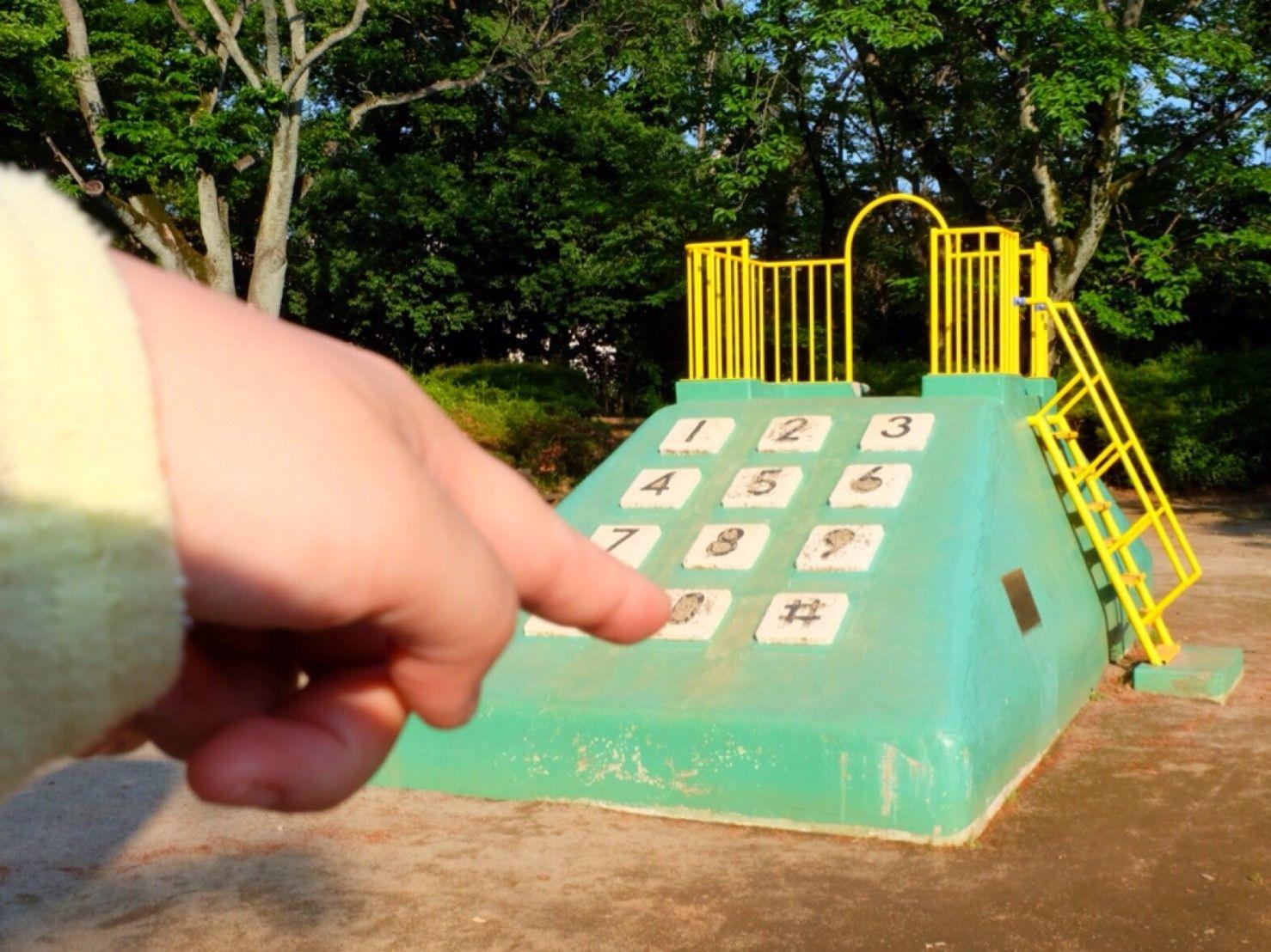 続 おもしろ遊具公園4選 ナニコレが止まらない関東編 ぎゅってweb 公園 遊具 遊具 公園