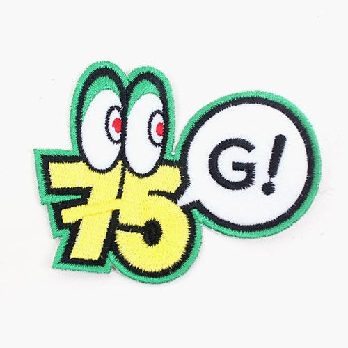 75 G -wappen patch