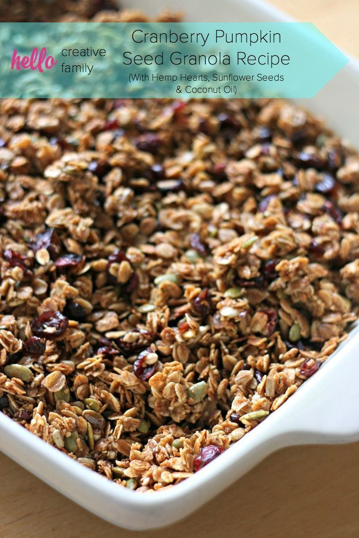 Cranberry Pumpkin Seed Granola Recipe With Hemp Hearts Sunflower