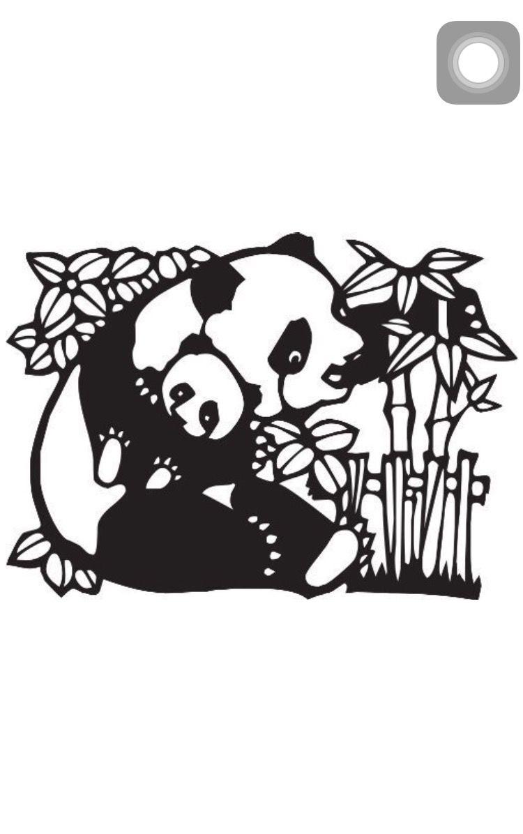 Pin by Danielle Ripley on Pandas Panda love, Panda, Art