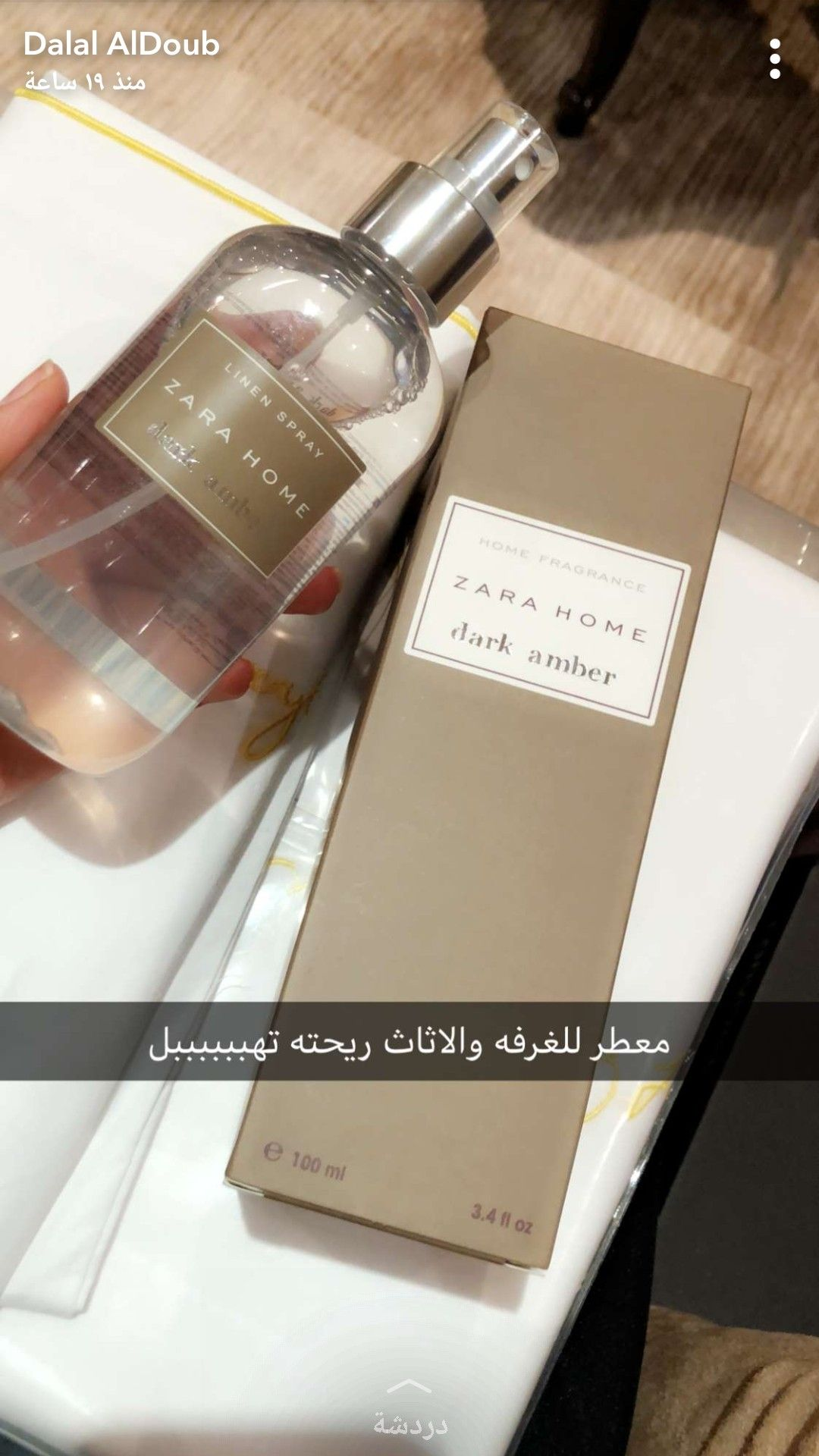 Pin By On Beauty Care Beauty Perfume Diy Beauty Treatments Lovely Perfume