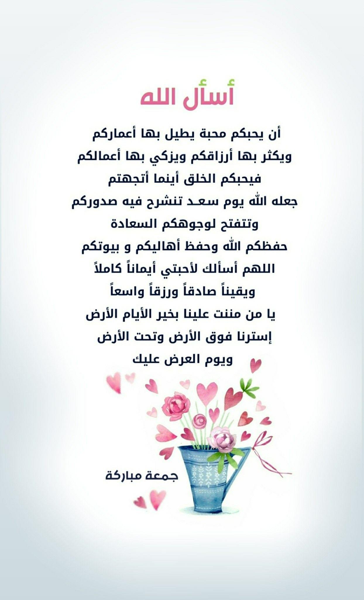 Pin On Arabic