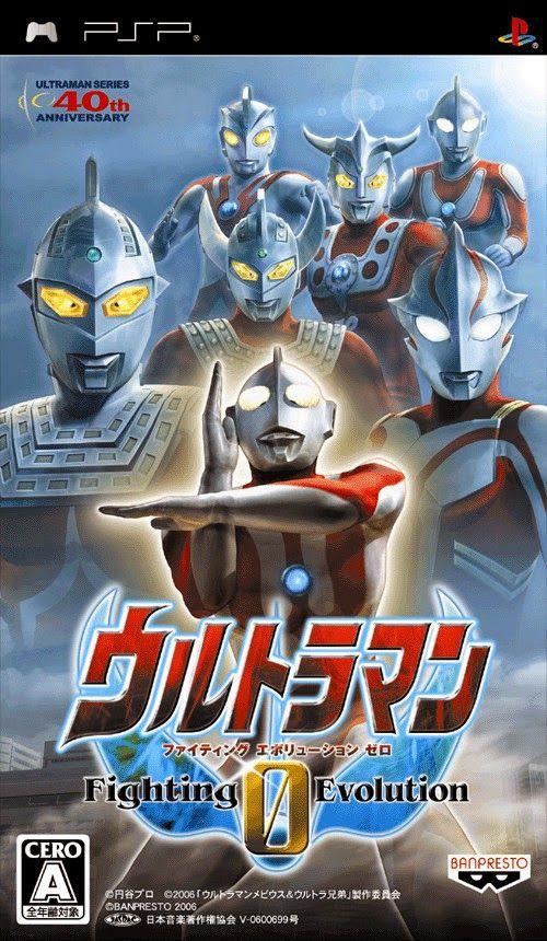 Ultraman Fighting Evolution 0 Jpn Iso Psp Psp Evolution