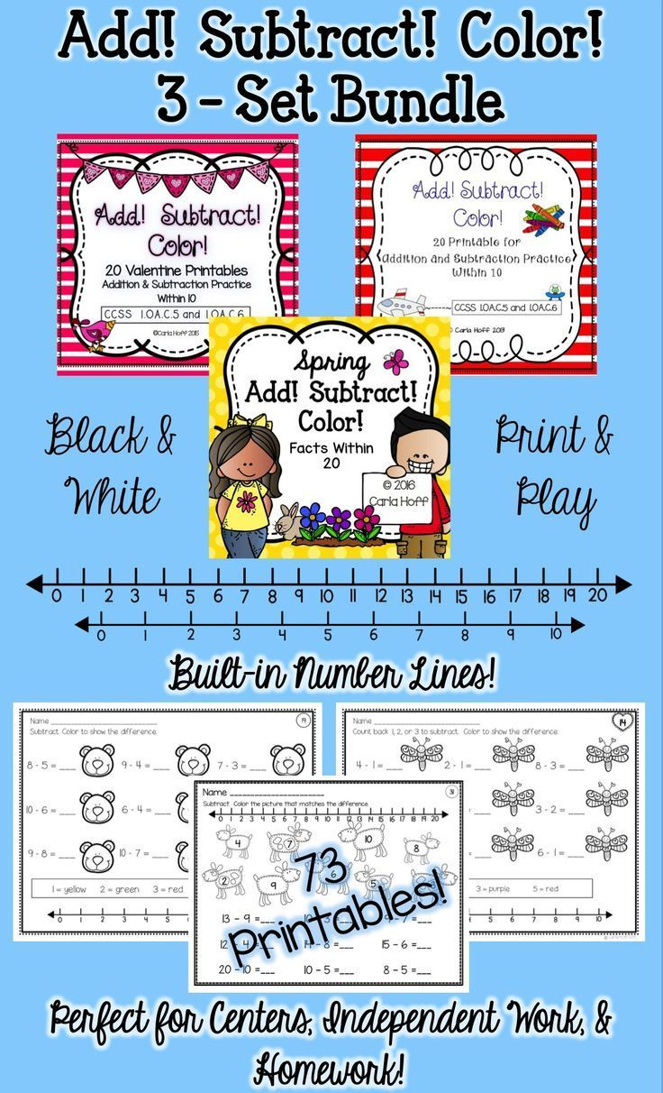 Amazing Subtraction Facts To 10 Worksheets Embellishment - Worksheet ...