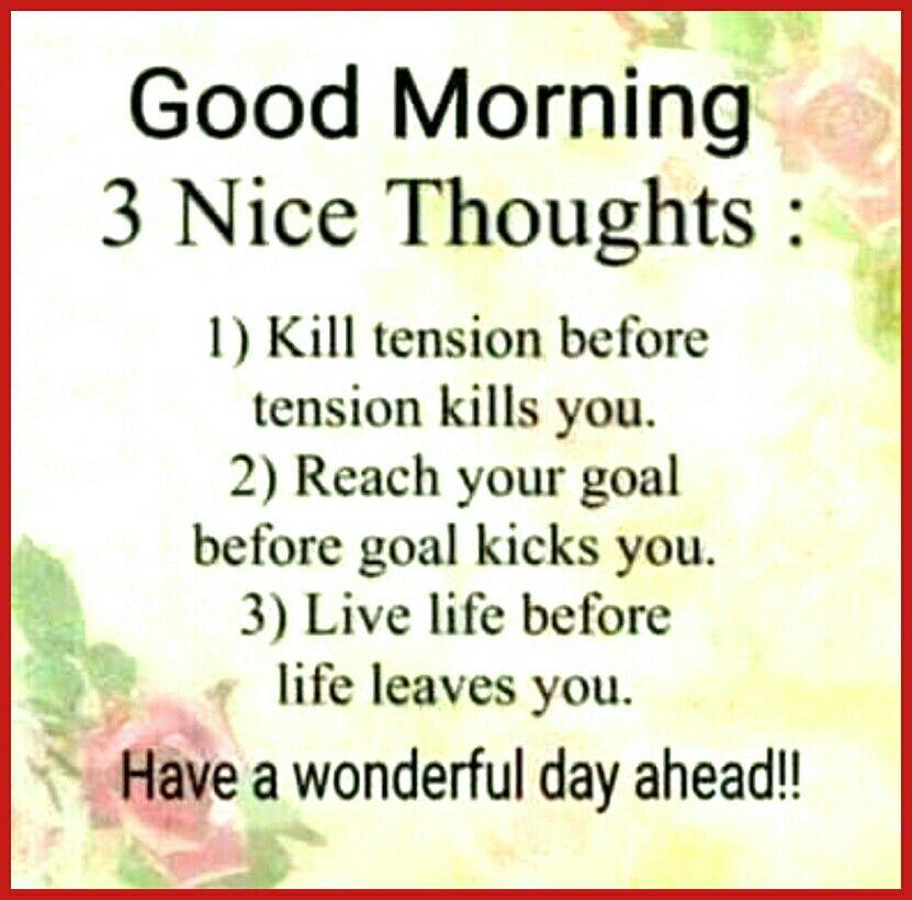 Good Morning Saved By Sriram Good Morning Good Night Good