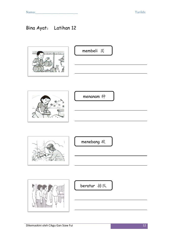 Latihan Bina Ayat Bm Tahun 1 Dan 2 Berdefinisi Cina Elementary Worksheets School Worksheets Color Worksheets