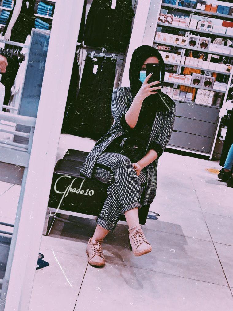 Pin By رمزيات On رمزيات Stylish Girls Photos Stylish Girl Pic Muslim Fashion Outfits