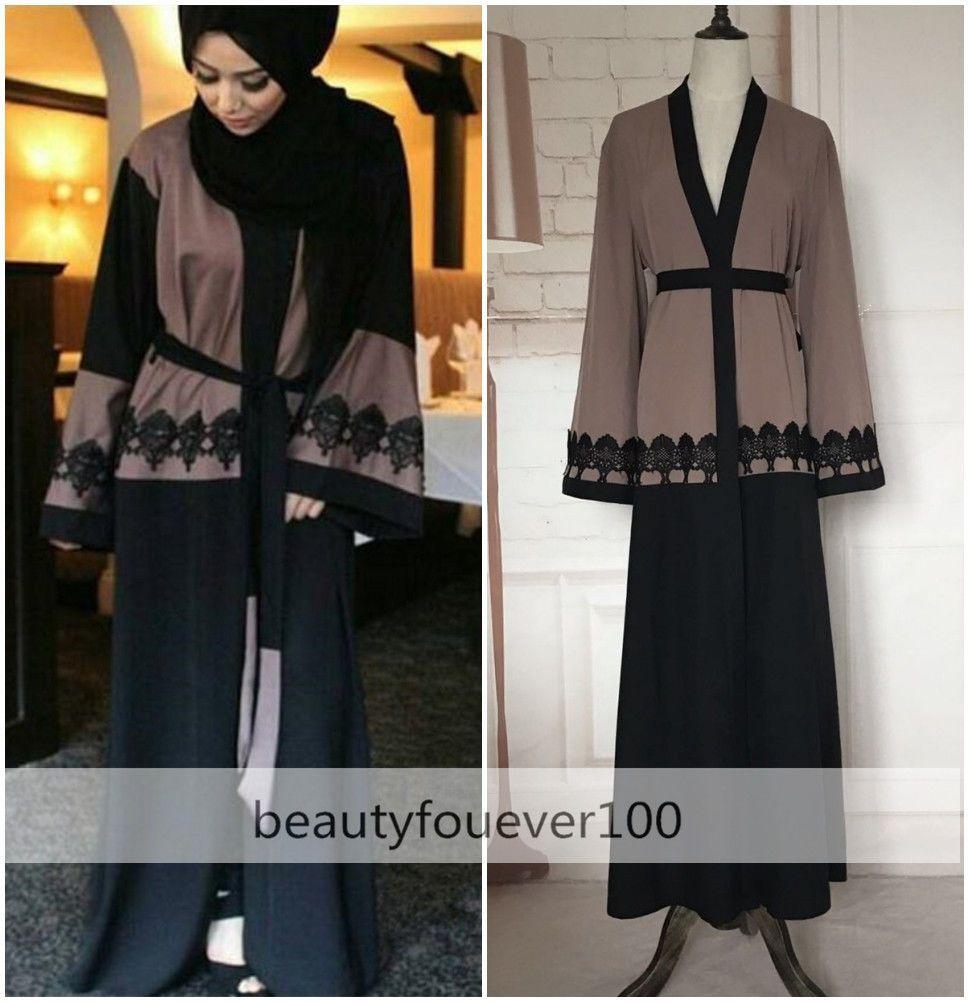 Dubia style brown open front abaya jilbab muslim islamic maxi dress