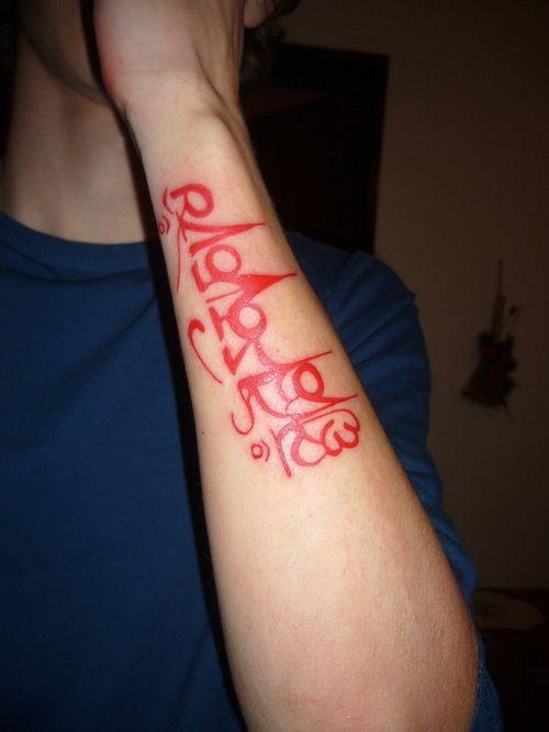 Om Mani Padme Hum Tattoo Picture At Checkoutmyinkcom