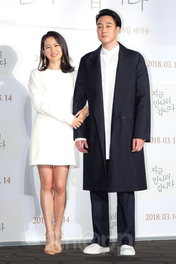 Mọt phim 'phát điên' chứng kiến So Ji Sub - Son Ye