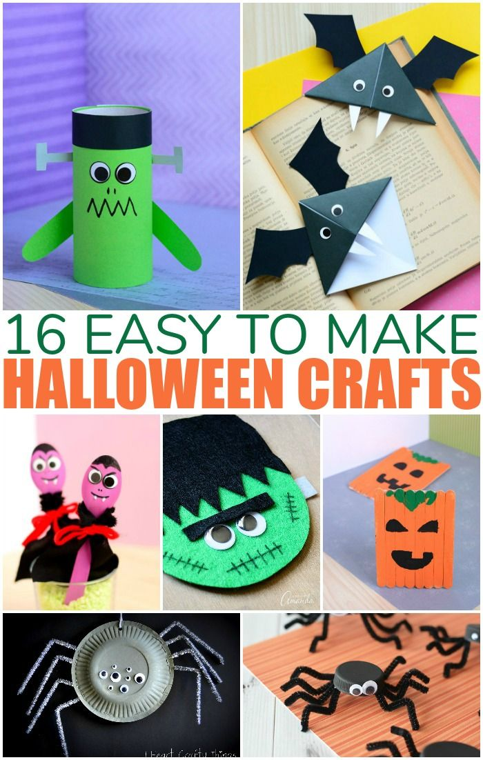 Halloween Crafts That Are Perfect For School Parties Halloween Kids Crafts Easy Halloween Crafts Preschool Classroom Halloween Party