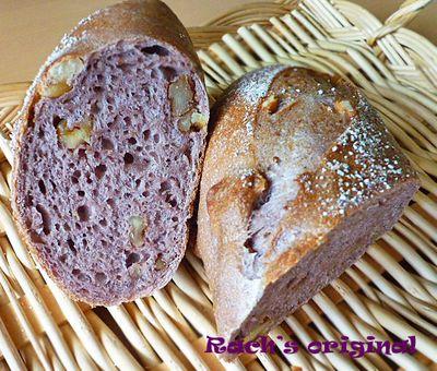 「パン・ド・ヴァン(ノア)」のレシピ by レイチさん | 料理レシピブログサイト タベラッテ