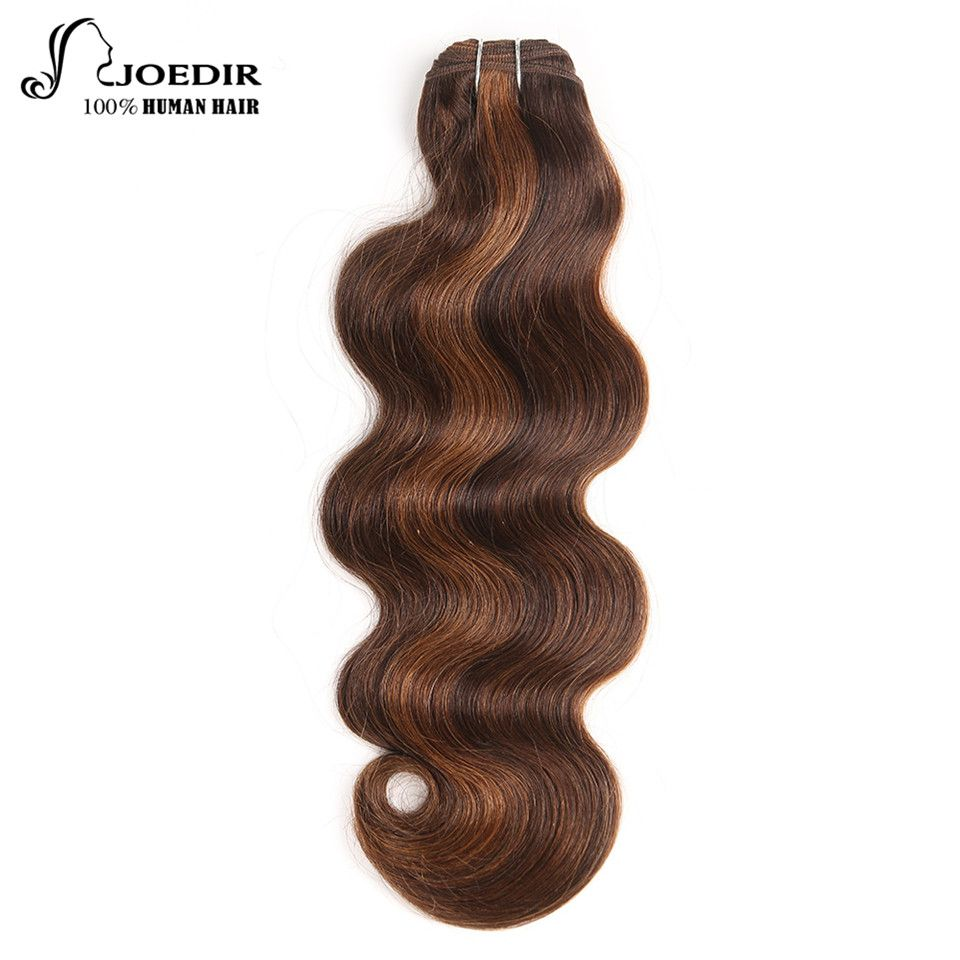 Joedir Pre Colored Brazilian Remy Human Hair Weave Body Wave Color