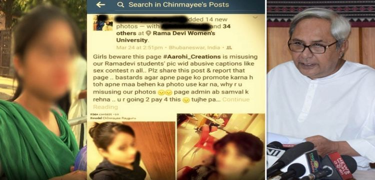 Chief Minister Naveen Patnaik Has ordered a Crime Branch Probe in the Ramadevi College Facebook fiasco on Monday.