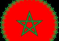 صور علم المغرب صور العلم المغربي صور علم المملكة المغربية الصور Peace Symbol Symbols Peace