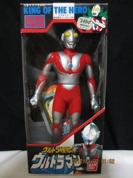 Bandai Ultra Kaiju Ultraman Soft Vinyl Japan Figure 1986