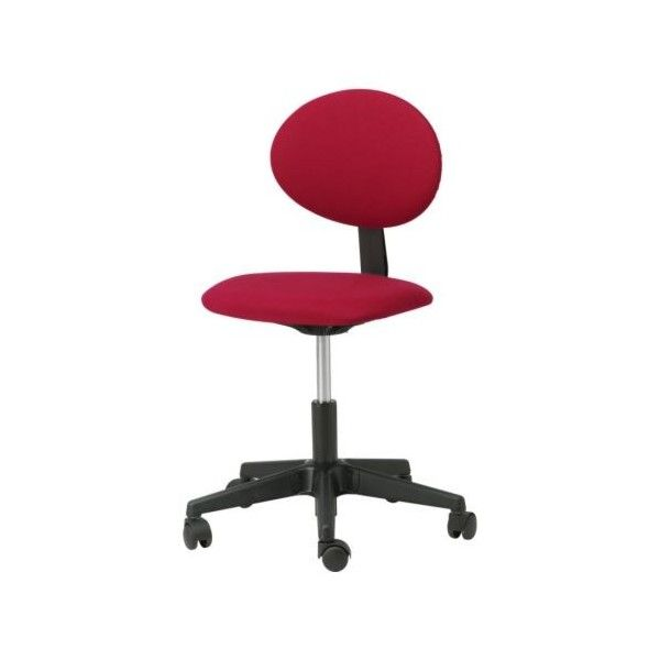 [IKEA] RICKARD Swivel chair RED 4 Home office furniture