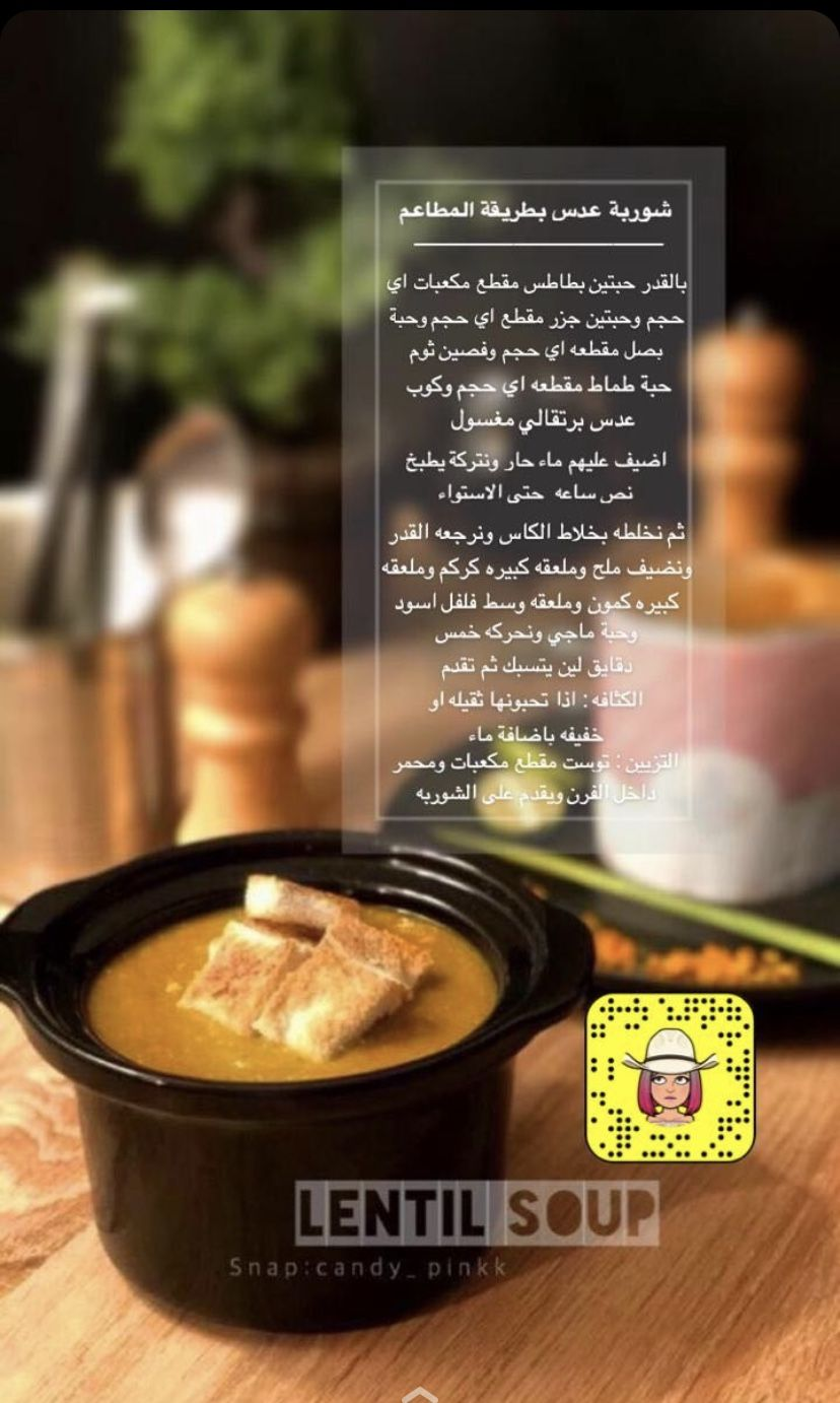 Pin By Mona El Roo7 On Cook Profile Picture For Girls Cooking Girl Pictures