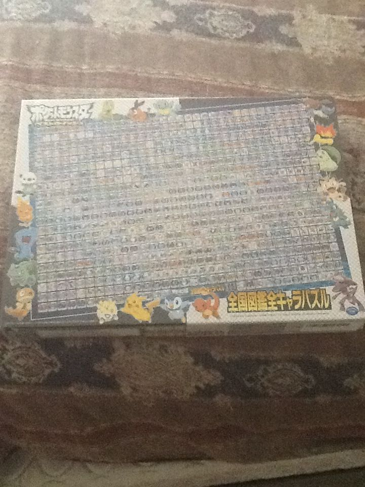 Pokemon 1000 Piece Best Wishes Puzzle From Japan With 681