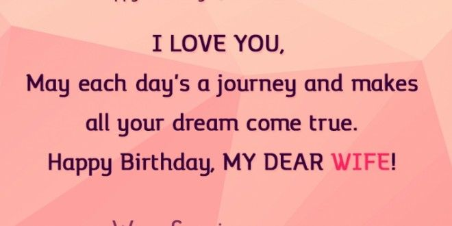 Beautiful birthday quotes for wife