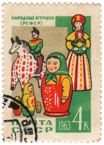 "1963 ""Used 4K postage stamp of Russian Dolls & Toys""    via:ebay"